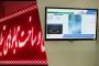 مقایسه دیجیتال ساینیج با تابلو LED