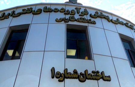 شرکت نفت شیراز