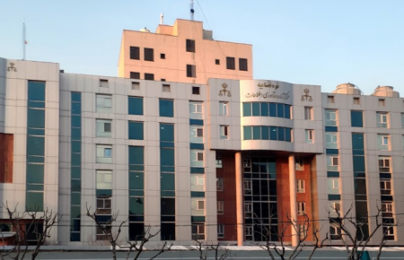 مرکز فناوری آمار قوه قضاییه